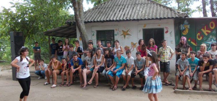 Лагерь юность альметьевск путевки